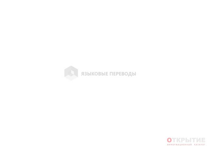 Услуги переводчика английского языка | Properevod.бай
