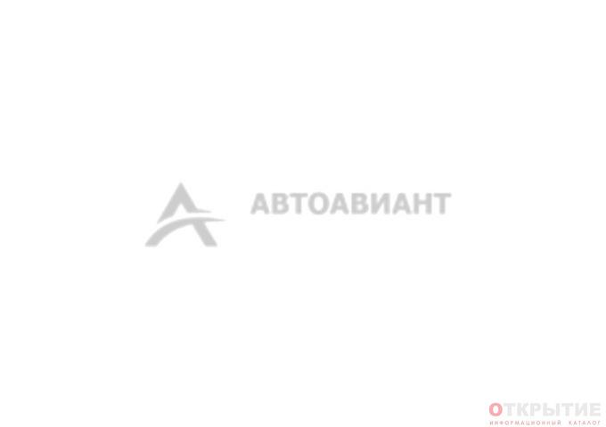 Автошкола в Минске | Aviant.бай