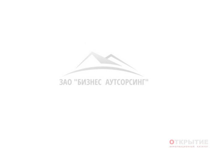 Бухгалтерские услуги в Минске и по РБ | For-business.бай