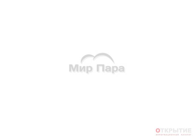 Интернет-магазин отопительного оборудования | Mir-para.бай