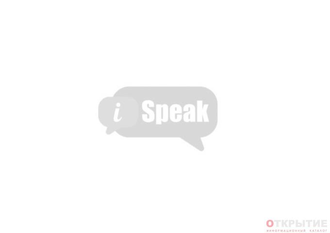 Международная школа английского языка | Ispeak-school.бай