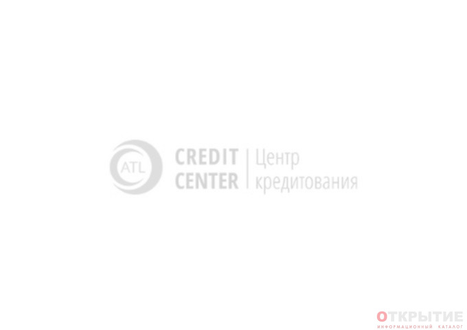 Центр кредитования АТЛ | Atlcredit.бай