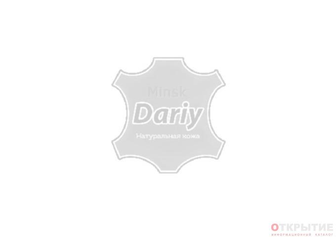 Магазин натуральной кожи | Dariy.бай