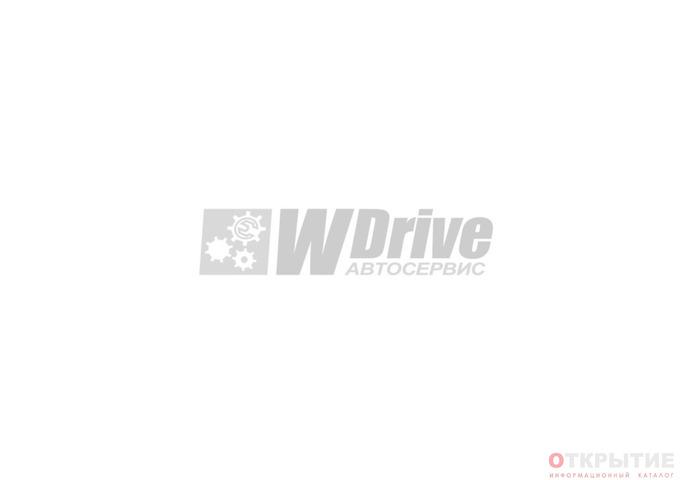 Диагностика, шиномонтаж, техобслуживание, автомойка | Wdrive.бай