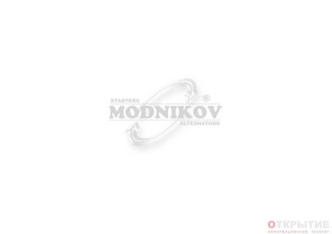 Поставщик автомобильных суппортов, стартеров и генераторов | Modnikov.ком