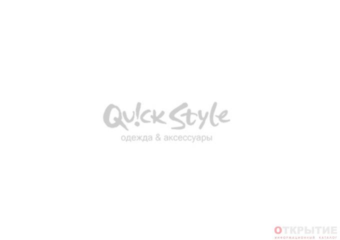 Оригинальная обувь и одежда известных брендов | Skate.бай
