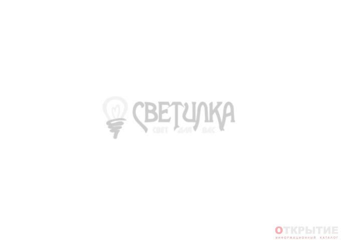 Интернет-магазин светодиодного освещения | Svetilka.бай