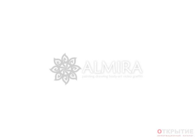 Творческая мастерская | Almira.бай