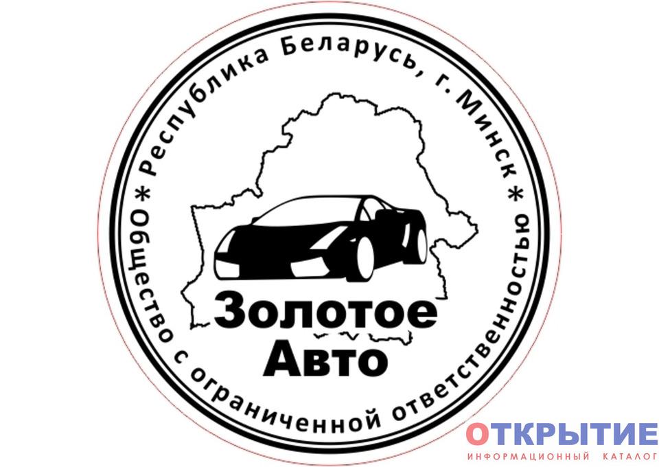 Прокат и аренда пассажирских и грузовых авто, микроавтобусов |