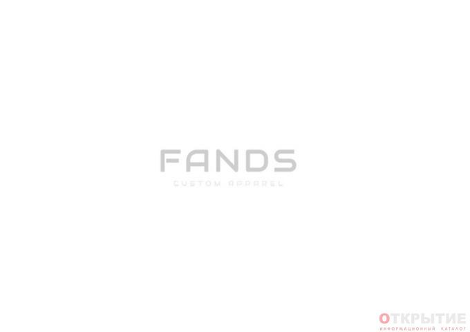 Корпоративная одежда | Fands.бай
