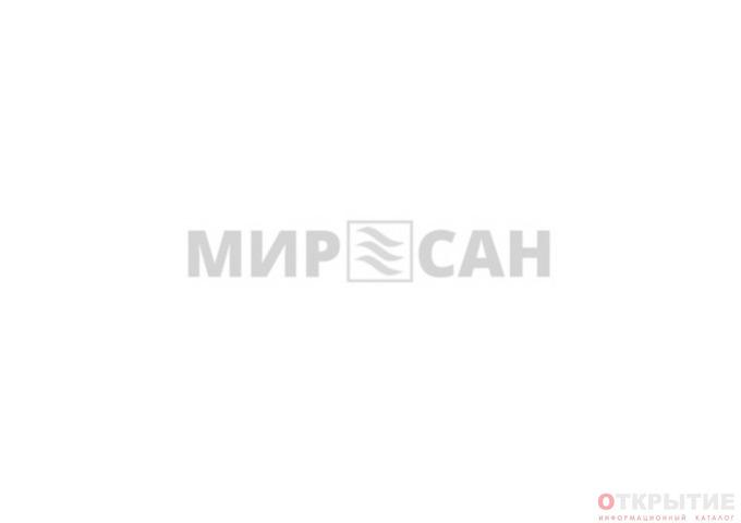Оптовая и розничная продажа сантехники | Mirsan.бай