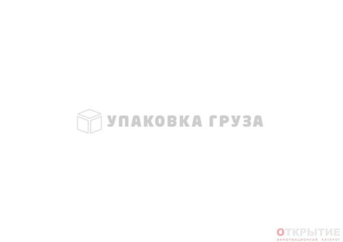 Упаковка грузов в Минске | Упаковка-груза.бел