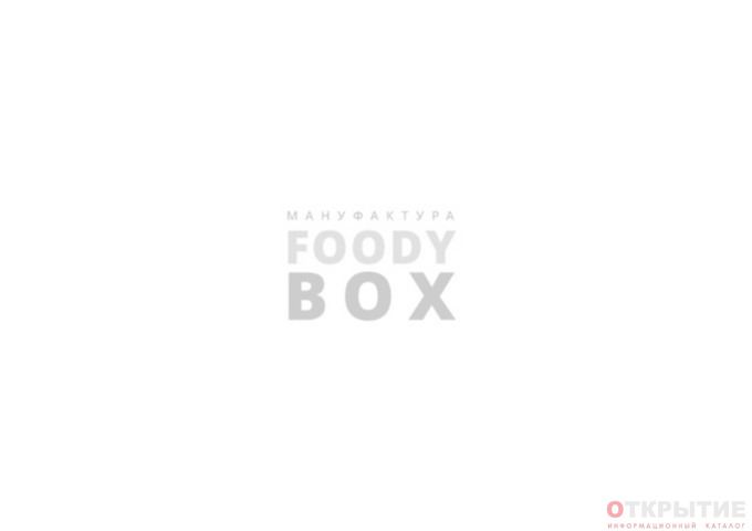 Производство картонной упаковки   Foodybox.бай