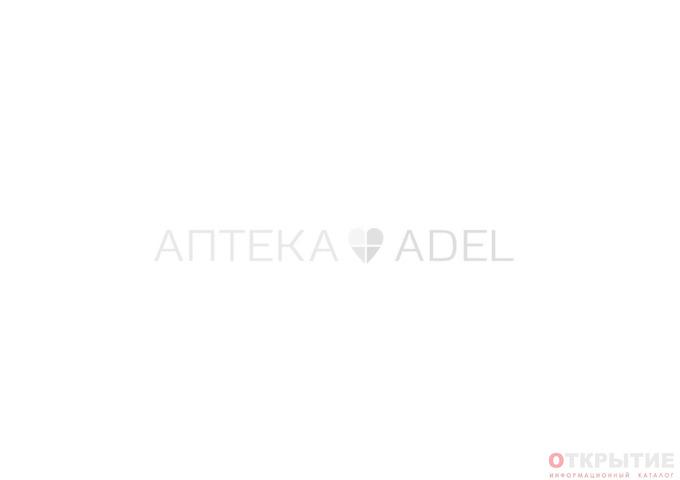 Сеть аптек ADEL | Apteka-adel.бай