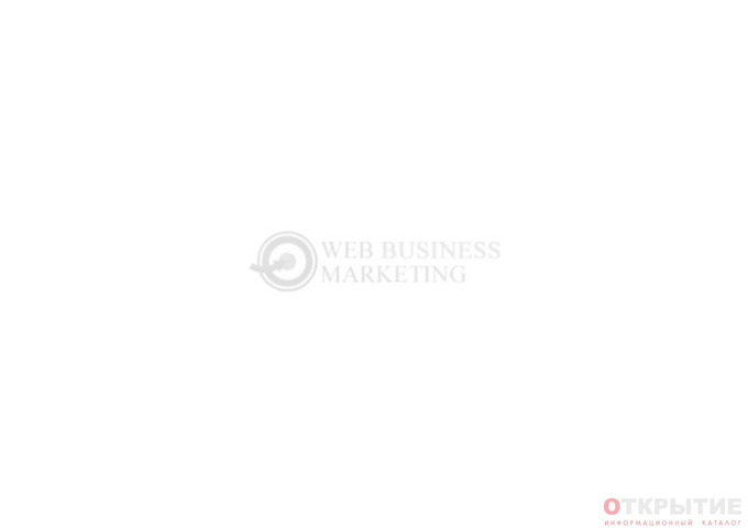 Центр-маркетинга | Wbm.бай