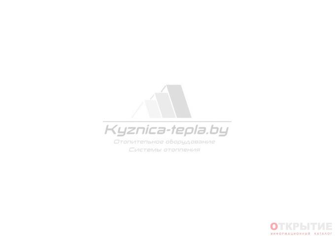 Интернет-магазин отопительного оборудования | Kyznica-tepla.бай