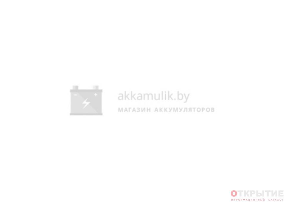 Магазин аккумуляторов   Akkamulik.бай