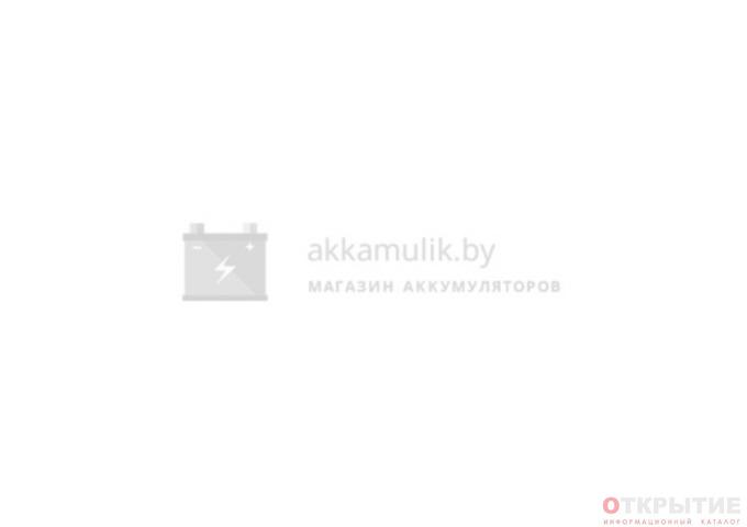 Магазин аккумуляторов | Akkamulik.бай