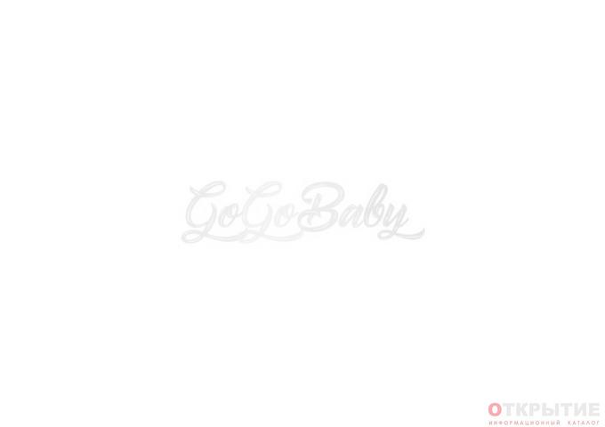 Интернет магазин детских товаров | Gogobaby.бай