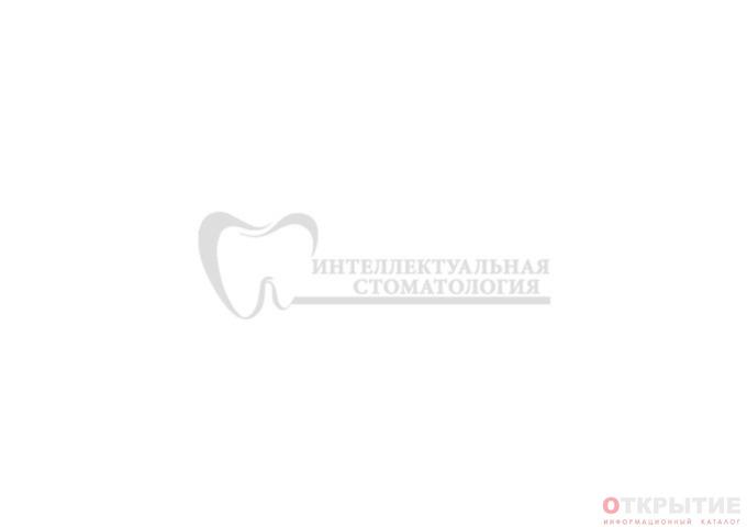 Стоматологическая клиника | Identist.бай