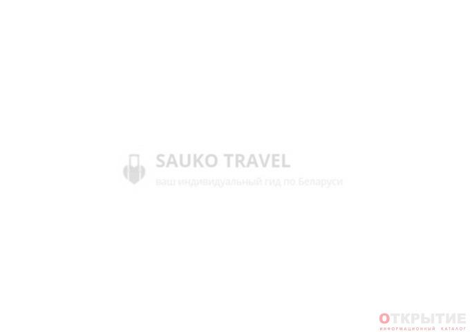 Экскурсии по Беларуси | Sauko.бай