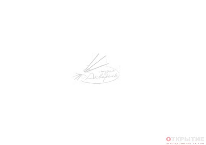 Студия рисунка и живописи | Студия-акварель.бел