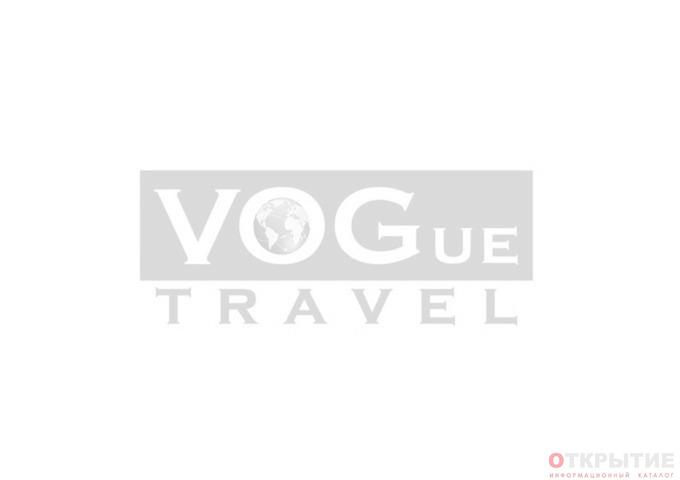 Туристическая компания | Vogtravel.бай