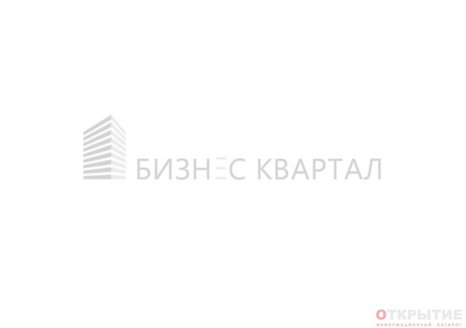 Услуги по покупке и продаже готового бизнеса и в сфере инвестиций | Bizneskvartal.бай