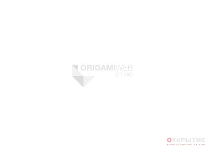 Веб-студия | Origamiweb.нет