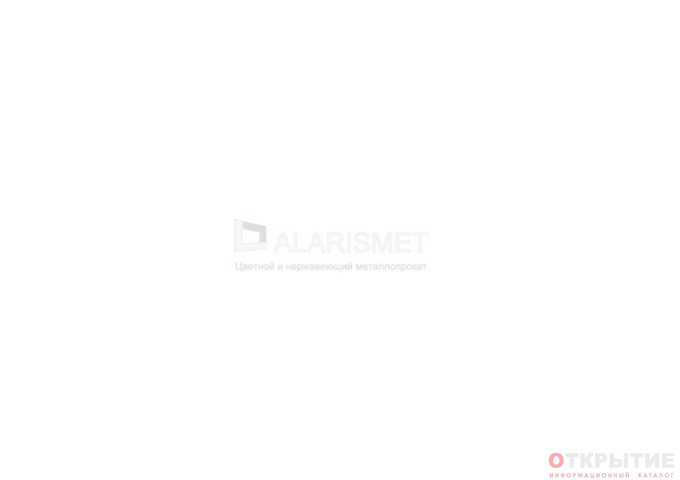 Цветной и нержавеющий металлопрокат | Alarismet.бай