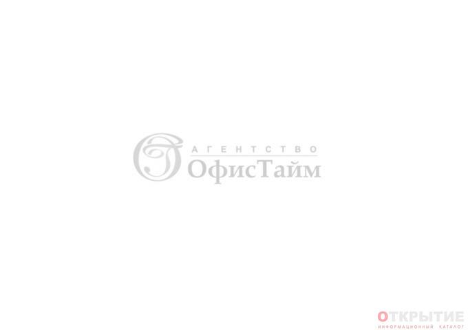 Бухгалтерские услуги в Минске и РБ | Officetime.бай