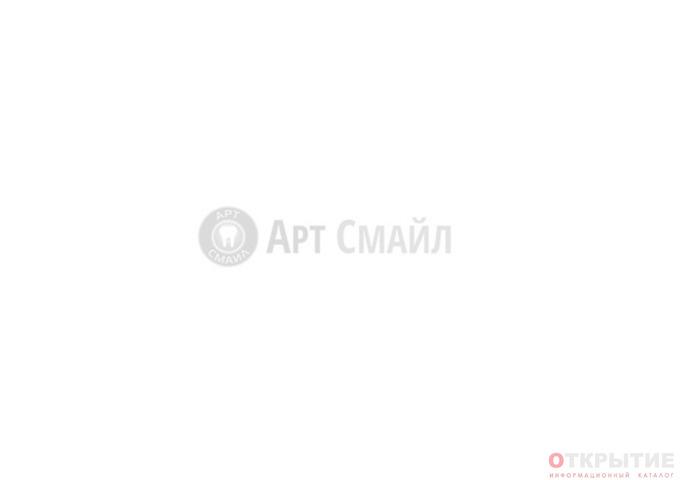 Стоматология в Минске | Artsmile.бай