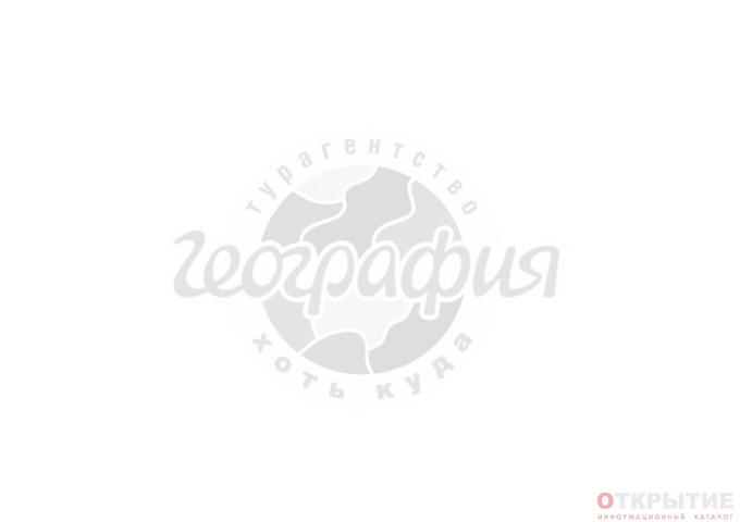 Горящие туры | Geograf1a.бай