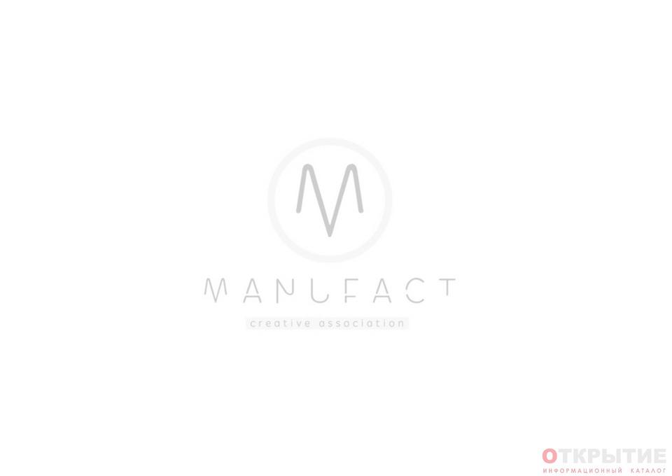 Творческое объединение | Manufact.бай