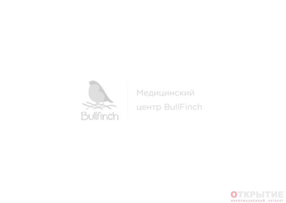 "Медицинский центр ""Буллфинч""   Bullfinch.бай"