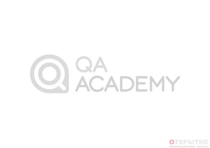 Учебный центр | Qa-academy.бай