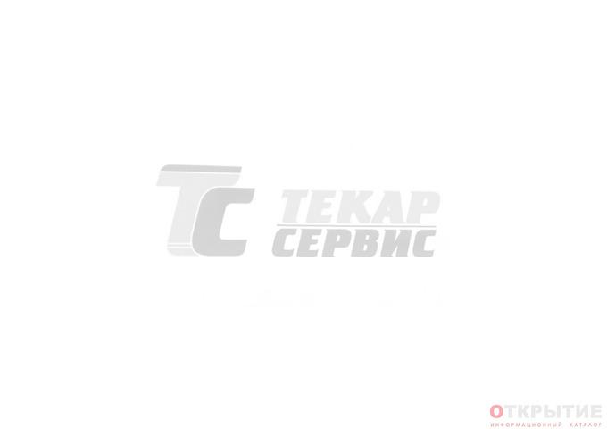 Станция технического обслуживания в Гродно | Tekar.бай