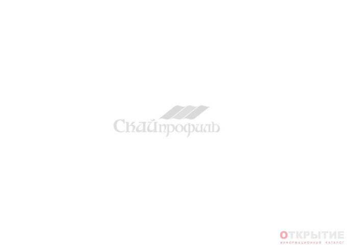Кровельные и стеновые материалы в Минске | Skyprofil.бай