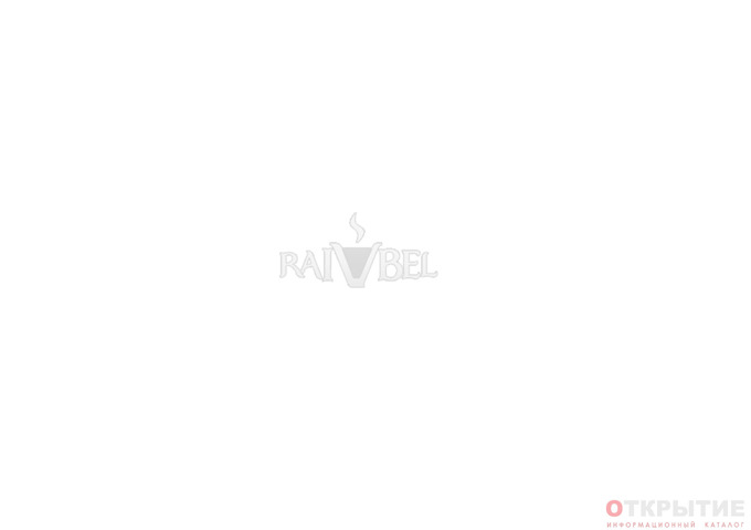 Оптовая реализация кофейной и чайной продукции | Raivbel.бай
