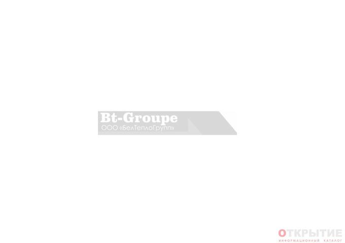 Поставка, продажа, монтаж и обслуживание отопительного и водоснабжающего оборудования | Btgroupe.бай