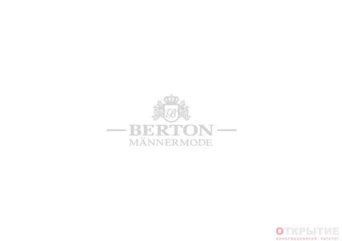 Мультибрендовый магазин мужской одежды | Berton.бай