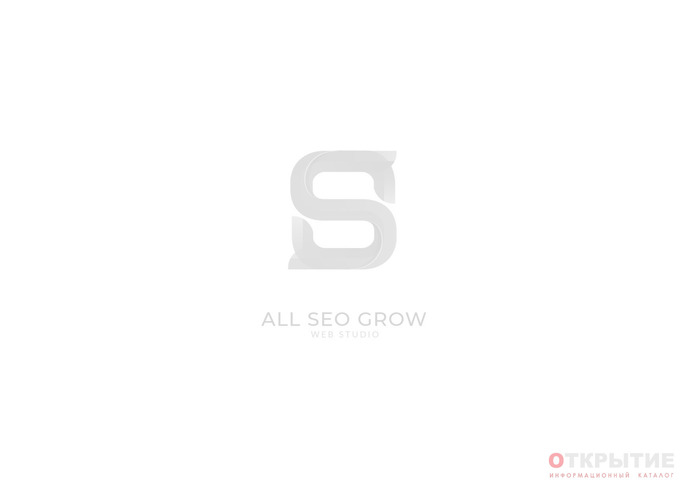 Digital aгентство | Allseogrow.бай