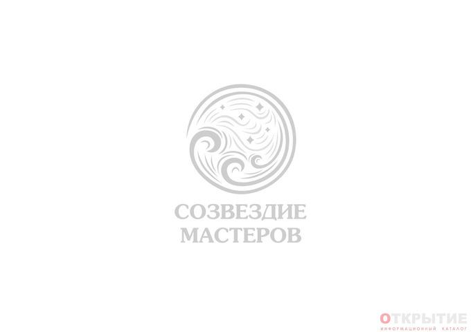 Ателье по ремонту одежды и меховых изделий | Sozvezdie-masterov.бай