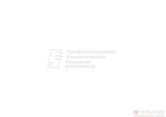 Продажа, монтаж и сервис климатического оборудования | Proclimate.бай