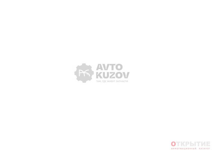 Интернет-магазин автозапчастей в Гродно | Avtokuzov.бай