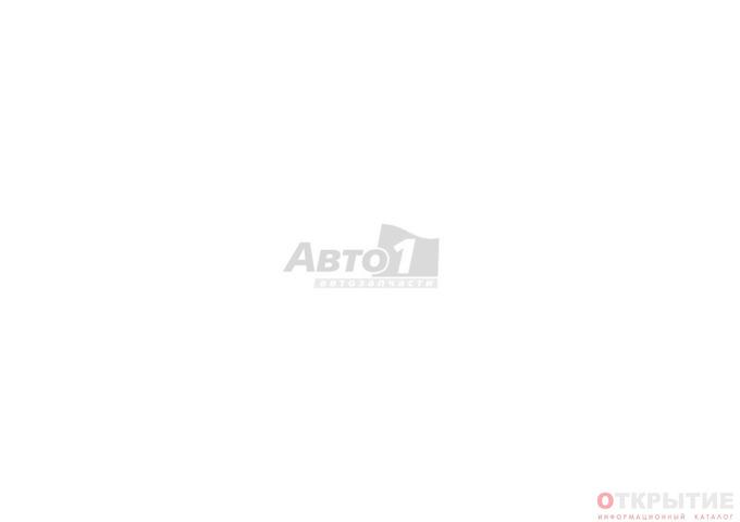 Интернет-портал автозапчастей | Auto1.бай
