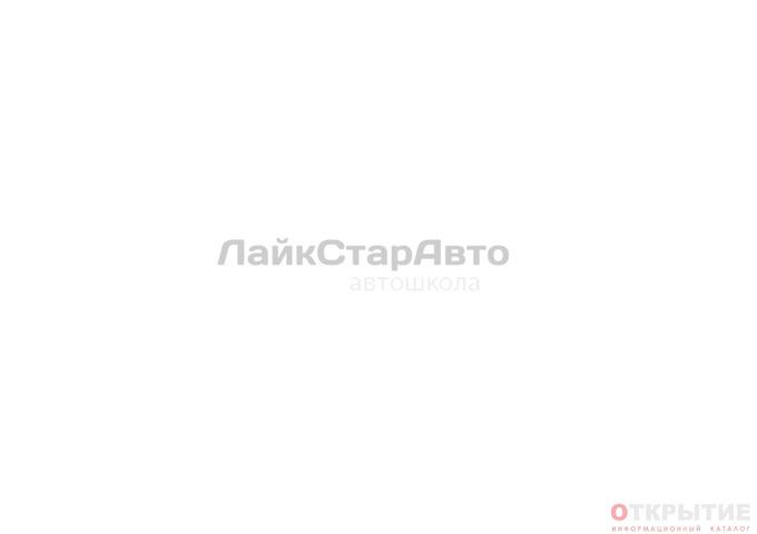 Автошкола в Гродно | Likestaravto.бай