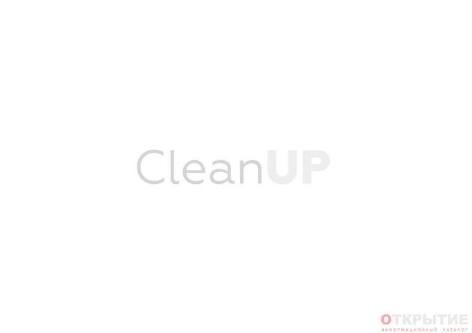 Клининговая компания | Clean-up.бай
