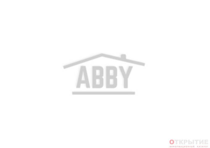 Строительная организация | Abby.бай