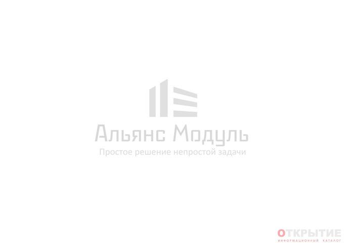 Изготовление и доставка бытовок, модульных зданий, постов охраны | A-modul.бай